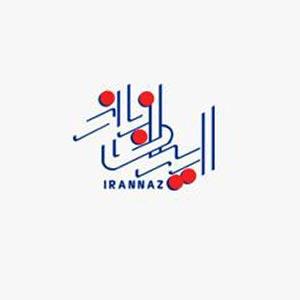 خرید رپورتاژ آگهی از ایران ناز