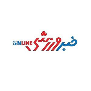 خرید رپورتاژ آگهی از خبر ورزشی