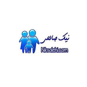خرید رپورتاژ آگهی از نیک صالحی