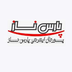 خرید رپورتاژ آگهی از پارس ناز