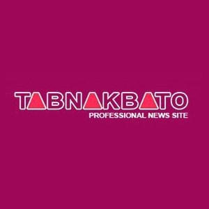 خرید رپورتاژ آگهی از تابناک باتو